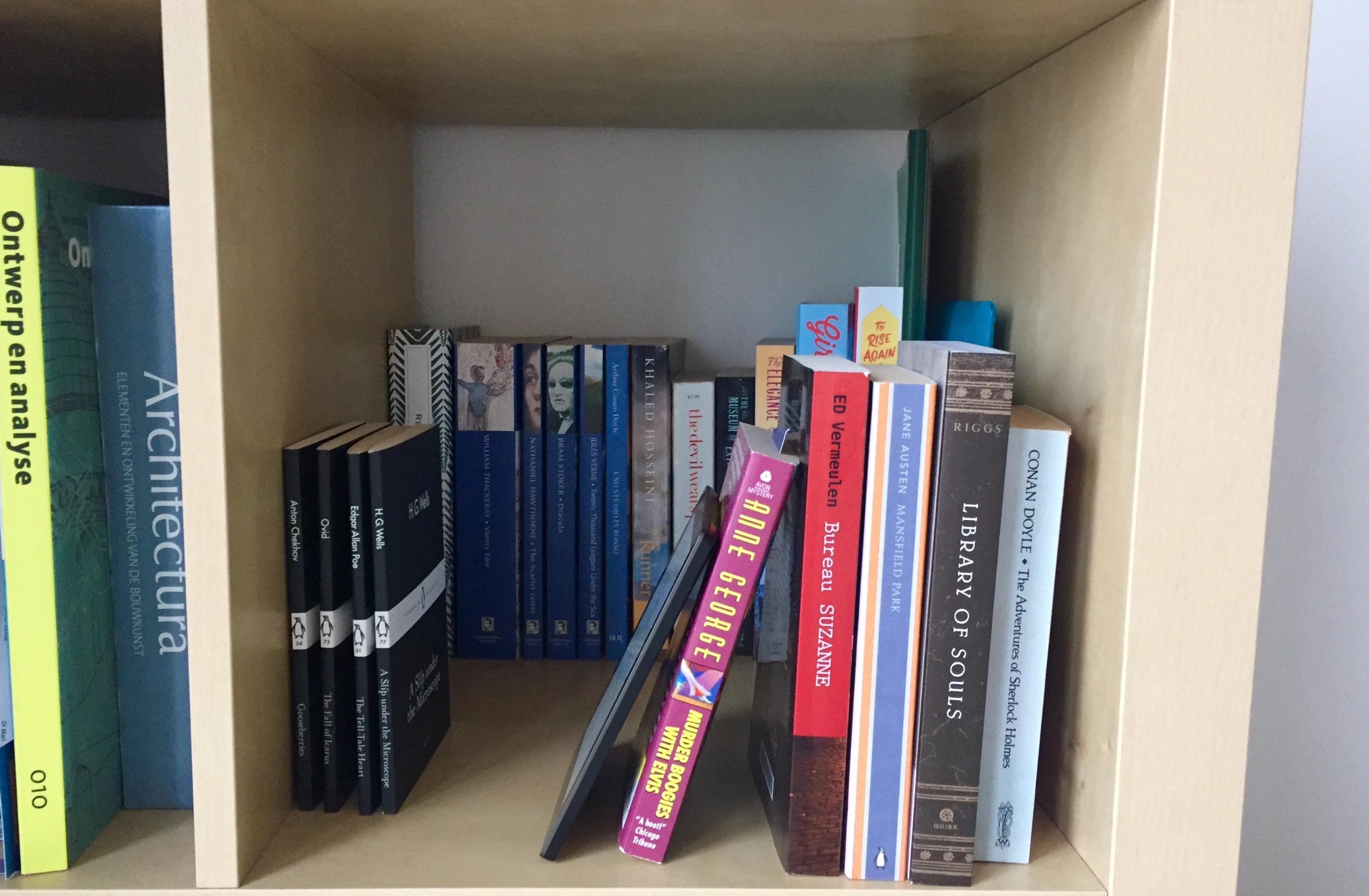 Do: 2016 Reading Challenge